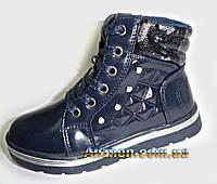 Демисезонные детские ботиночки для девочки тм Каприз 27,28,29,30,31,32р. синие 637