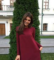 Платье свободного кроя  молодежное стильное из французского трикотажа