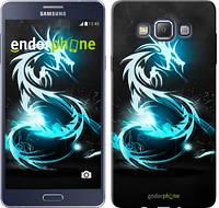 """Чехол на Samsung Galaxy A7 A700H Бело-голубой огненный дракон """"113u-117"""""""