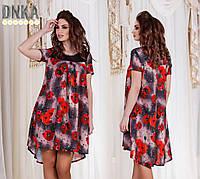 Платье с маками оптом в Украине. Сравнить цены 1be526e0bc0f1