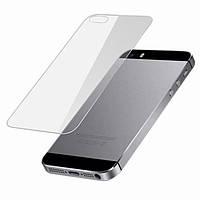 Заднее защитное закаленное стекло для iPhone 5, 5s, 5c, SE (бронестекло для айфон)