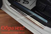Накладки на пороги Nataniko для Porsche Cayenne I 2002-2010