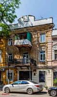 3 комнатная квартира переулок Чайковского