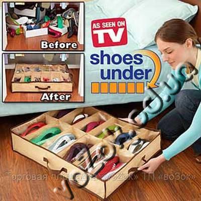 Органайзер для хранения обуви Shoes Under (Шуз Андер), фото 1