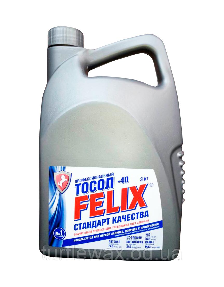 Тосол Felix (-45ºС), 3кг