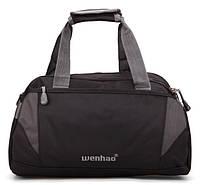 Компактная дорожная-спортивная сумка Wenhao. Черная