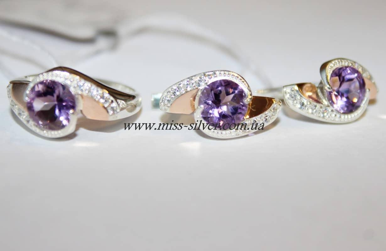 Комплект серебряный с фиолетовым фианитом и золотом Жаклин
