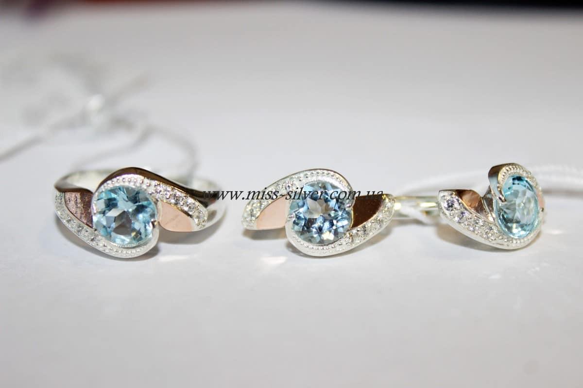 Комплект серебряный с голубым фианитом и золотом Жаклин