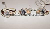 Комплект серебряный с белым фианитом и золотом Жаклин