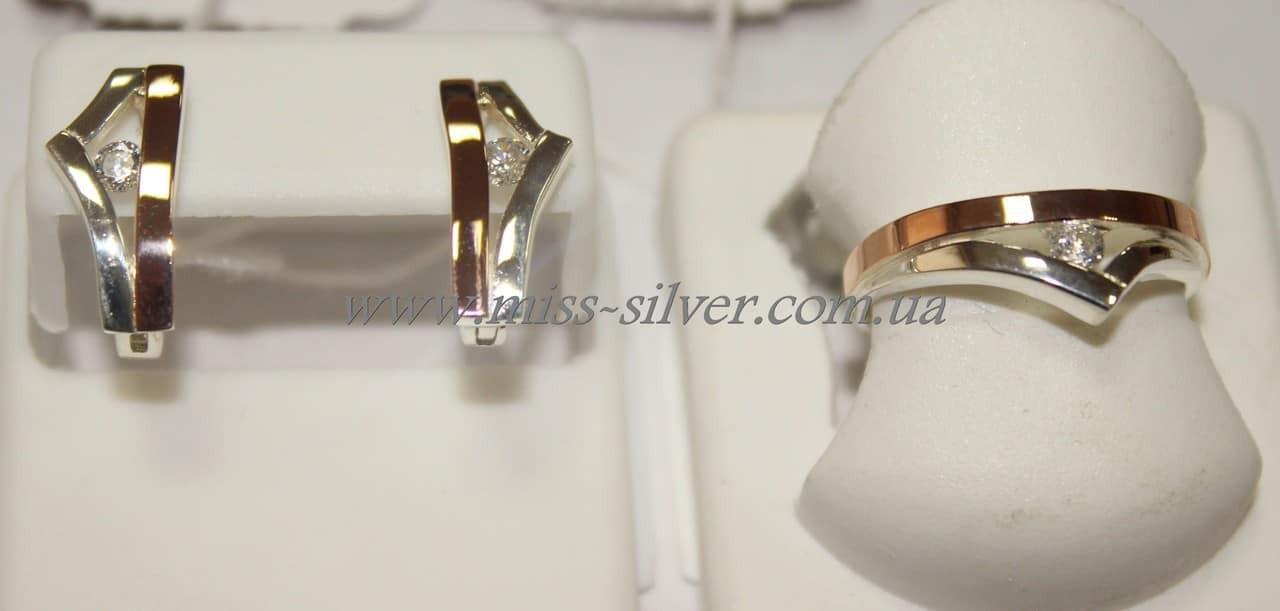 Набор из серебра с золотом и белым цирконием Илария