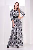 Длинное серое платье в пол, с поясом, трикотаж 42-48