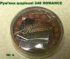 Румяна для лица Romance шариковые DC-240, фото 10