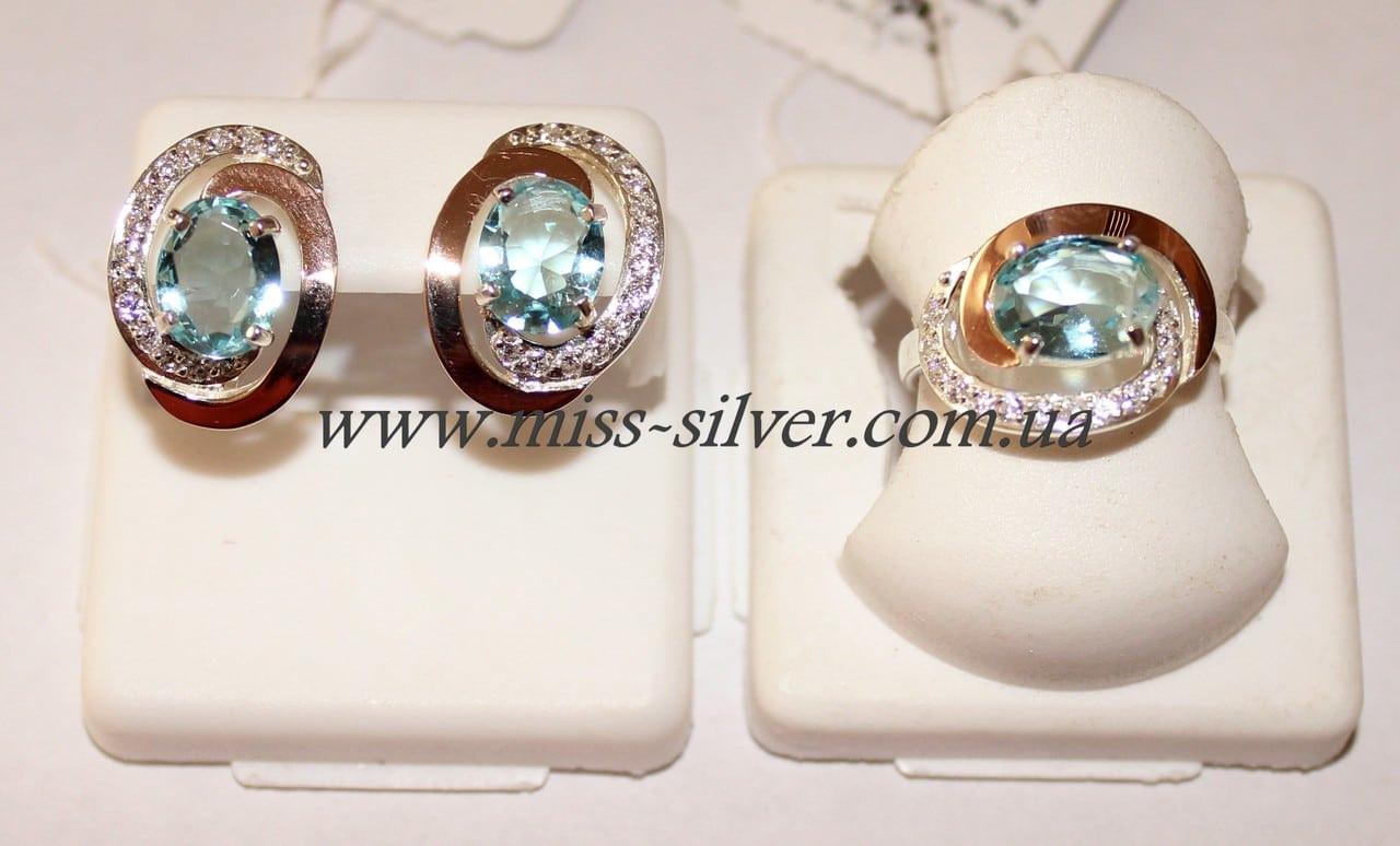 Набор серебряный с голубым камнем Валерия