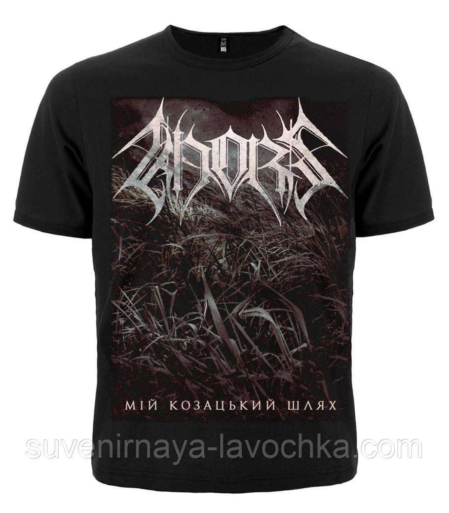 Рок футболка Khors Мiй козацький  шлях