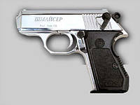 Стартовый пистолет ПСШ 10 хром, 9 мм, шумовой