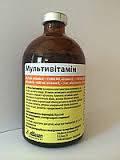 Мультивитамин 100мл  (аналог интровита) Альфасан