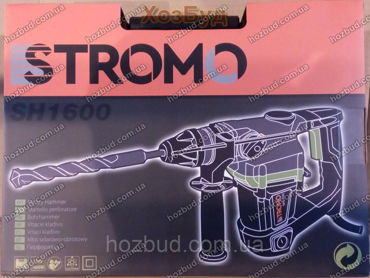 Перфоратор STROMO SH 1600