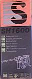Перфоратор STROMO SH 1600, фото 6
