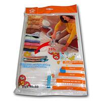 Вакуумный пакет VACUM BAG с клапаном для пылесоса 60 х 80 см Акция !!!