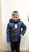 Куртка парка для мальчика на рост 116-145 см