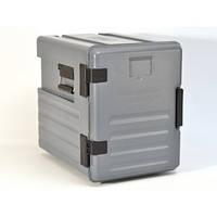 Термоконтейнер 60 литров 601M Termobox (Турция)