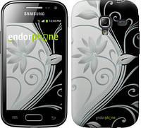"""Чехол на Samsung Galaxy Ace 2 I8160 Цветы на чёрно-белом фоне """"840u-250"""""""