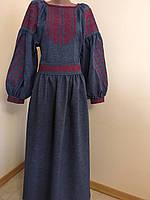 Плаття вишите хрестиком довге на габардині (машинна вишивка), фото 1