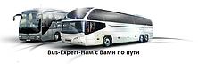 Bus-Expert