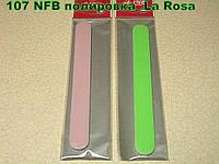 107 NFB полировка  La Rosa