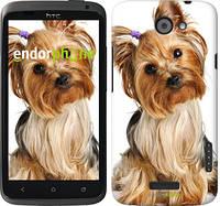 """Чехол на HTC One X+ Йоркширский терьер с хвостиком """"930c-69"""""""