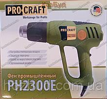 Фен промышленный PROCRAFT PH 2300E