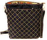 Женская джинсовая стеганная сумочка времена года, фото 4