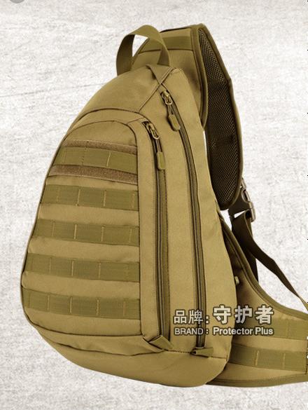Рюкзак / сумка-слинг тактическая (наплечная) с одной лямкой Protector Plus X204