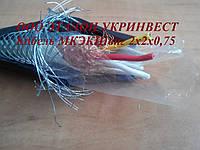 Продам  МКЭКШвнг 3х2х0,75 в Украине