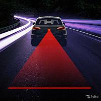 Противотуманный лазер 12 вольт