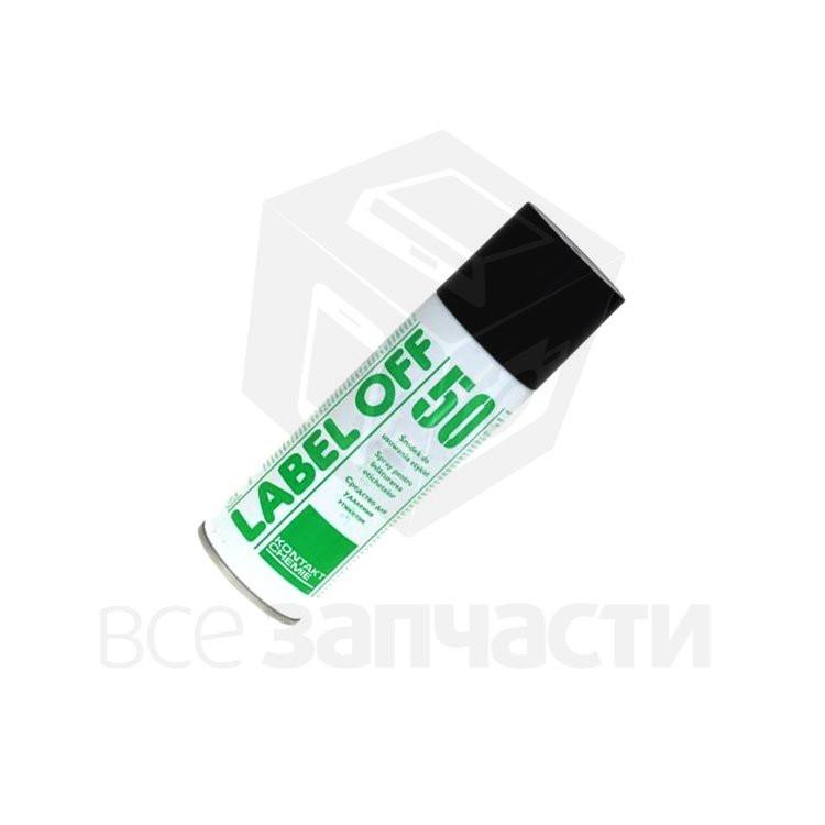 Спрей для удаления этикеток Kontakt Chemie KONTAKT 50/200 , 200 мл