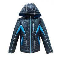 Куртка для мальчика зимняя Алекс серая