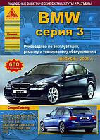 BMW E90, E91, E92 бензин-дизель Мануал по ремонту, диагностике, эксплуатации