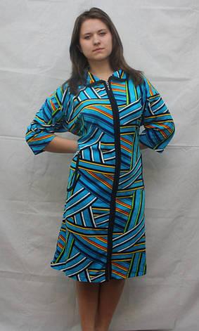 Халат женский велюровый Candan, фото 2