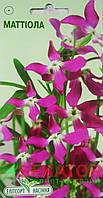 """Семена цветов Матиола (Левкой) двурогий, 1 г, """"Елітсортнасіння"""",  Украина"""