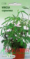 "Семена цветов Мимоза (Недотрога) стыдливая, многолетнее 0,1 г, "" Елітсортнасіння"",  Украина"