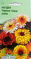 "Семена цветов Календула Красное сердце смесь, однолетнее, 0,5 г, ""Елітсортнасіння"""