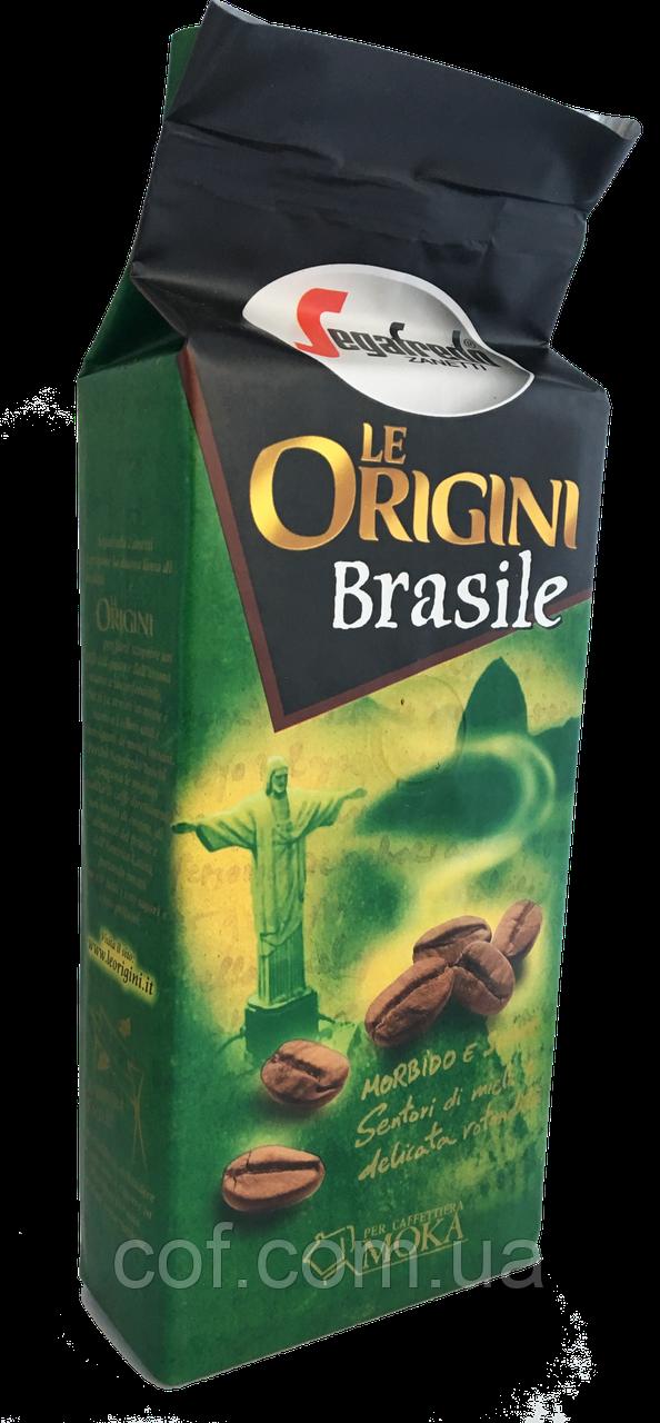 Кофе молотый Segafredo Le Origini Brasile 250г
