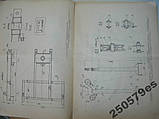 Кран Стреловой КЛ-1Б. Паспорт. 1981 год, фото 5