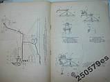 Кран Стреловой КЛ-1Б. Паспорт. 1981 год, фото 6