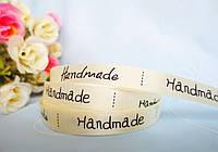 """Лента атласная, с надписью """"Handmade"""", 1 см, цвет кремовый"""