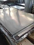 Некондиция гладкий  листа с полимерным покрытием толщина 0,4-0,45, фото 2