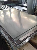 Некондиция гладкий  листа с полимерным покрытием толщина 0,4-0,45