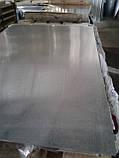 Гладкий листа з полімерним покриттям, товщина 0,4 колір червоний, фото 3