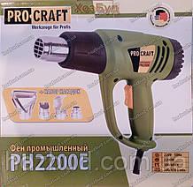 Фен промышленный PROCRAFT PH 2200E
